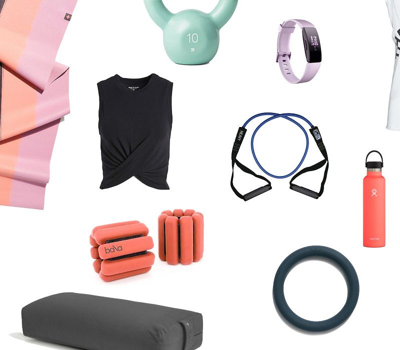 Best At Home Gym Equipment and Workout Gear